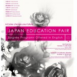 PosterG30JapanEducationFairUSFinal